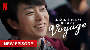 ARASHI's Diary -Voyage-: Limited Series