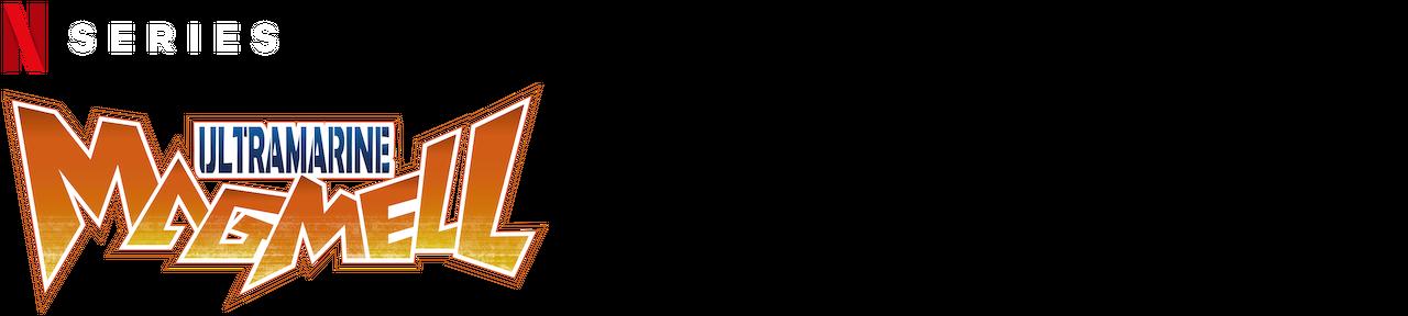 Ultramarine Magmell